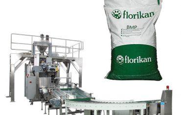 自動25kg粉ミルク梱包機