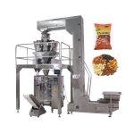 自動袋豆ナッツピーナッツ包装機