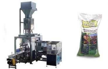 自動50kgビッグバッグ化学肥料包装機
