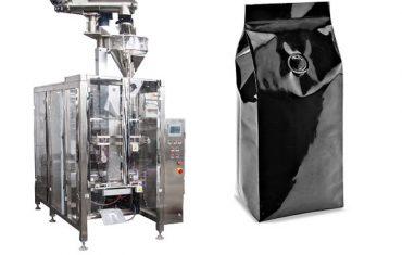 250gコーヒーパウダー包装機