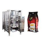 コーヒークワッドバッグフォーム充填シール包装機