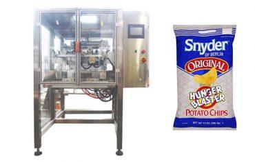 連続運動の垂直スナック食品顆粒包装機