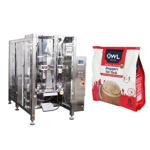 デガスバルブ自動コーヒーパウダーパッキングマシン
