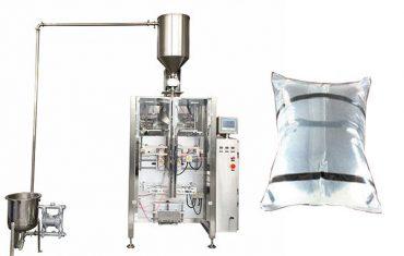 500g  -  2kg食用油包装機