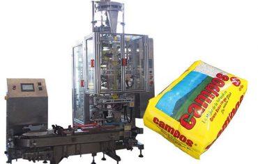 高精度自動米包装機