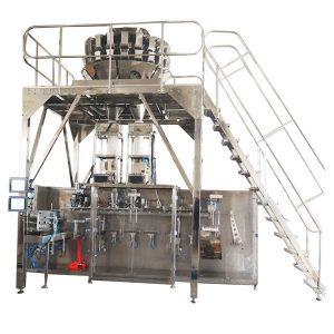 顆粒のためのマルチヘッドスケールを備えた水平に予め作られたパッキングマシン