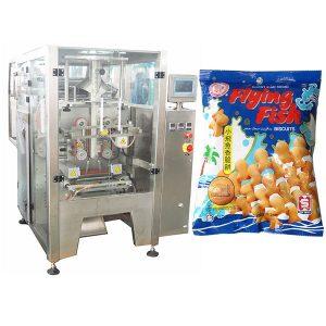 VFFS製品マシン