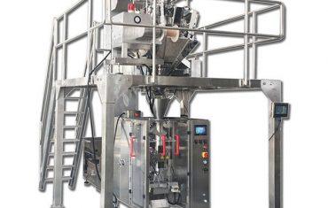 zvf-200垂直バッガー&10ヘッドスケール投与システム